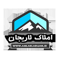 املاک لاریجان خرید و فروش زمین و ویلا در لاریجان آمل